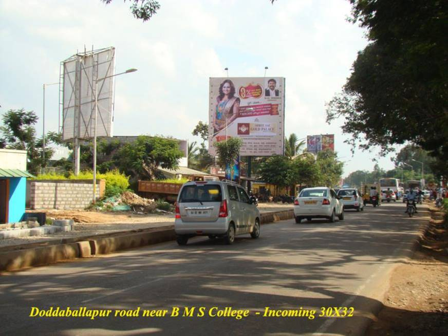 Yelahanka new Town Doddaballapur road near BMS College Incoming, Bengaluru