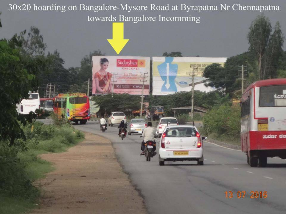 Near Byrapatna, Bengaluru