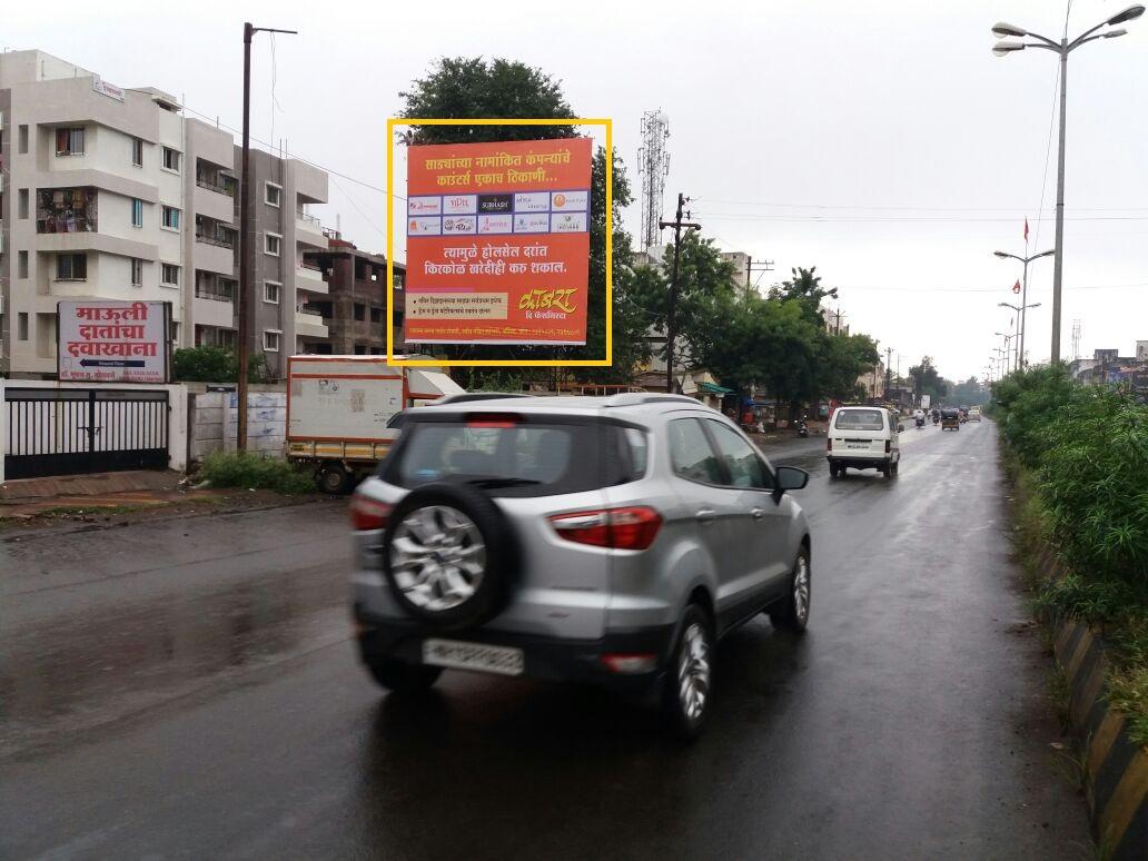 Jail road, Jail Taki, Nashik