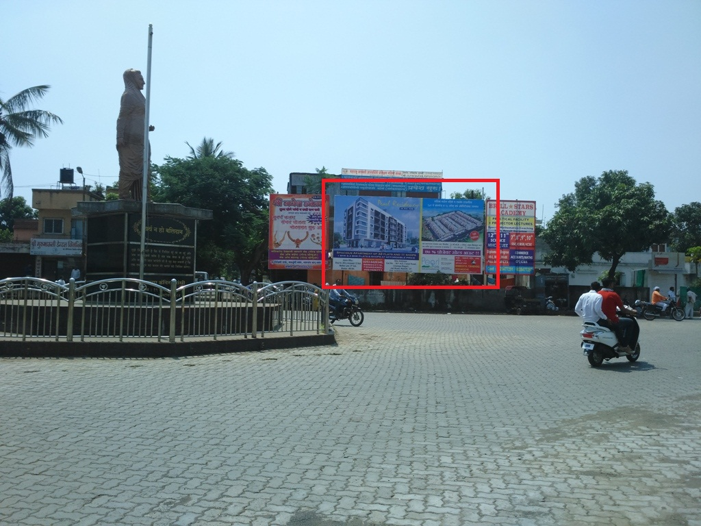 Jail Road Indira Gandhi Circle, Nashik