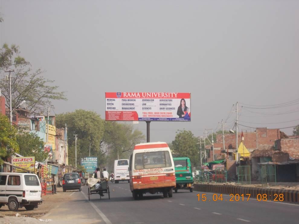 IIT gate, Kanpur