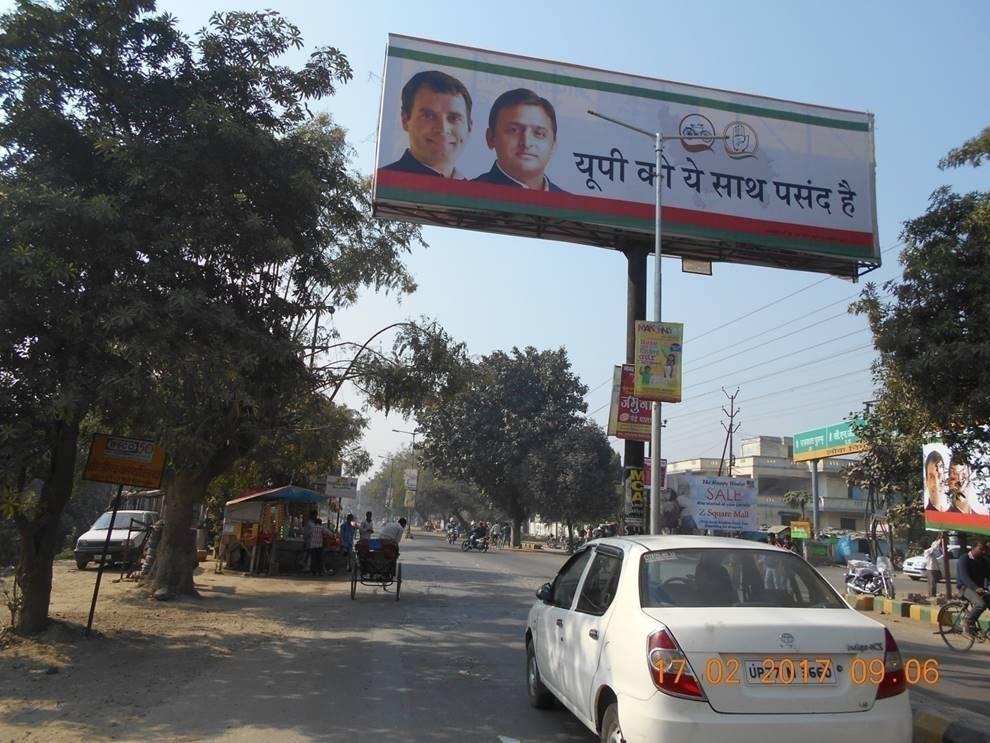 Vikas nagar, Kanpur