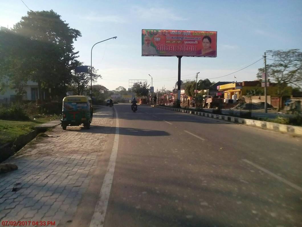 Makhikheda, Kanpur