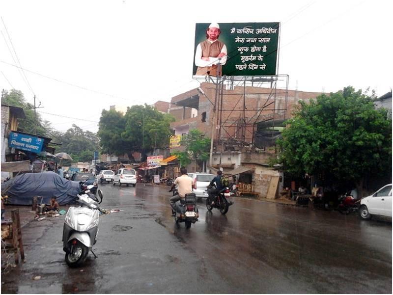 Bakarmandi, Kanpur