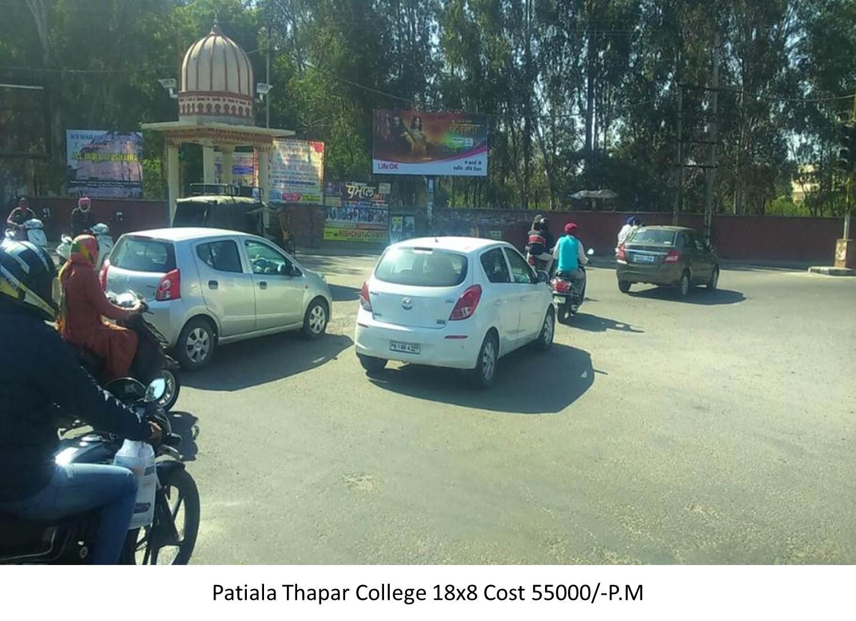 Thapar College, Patiala