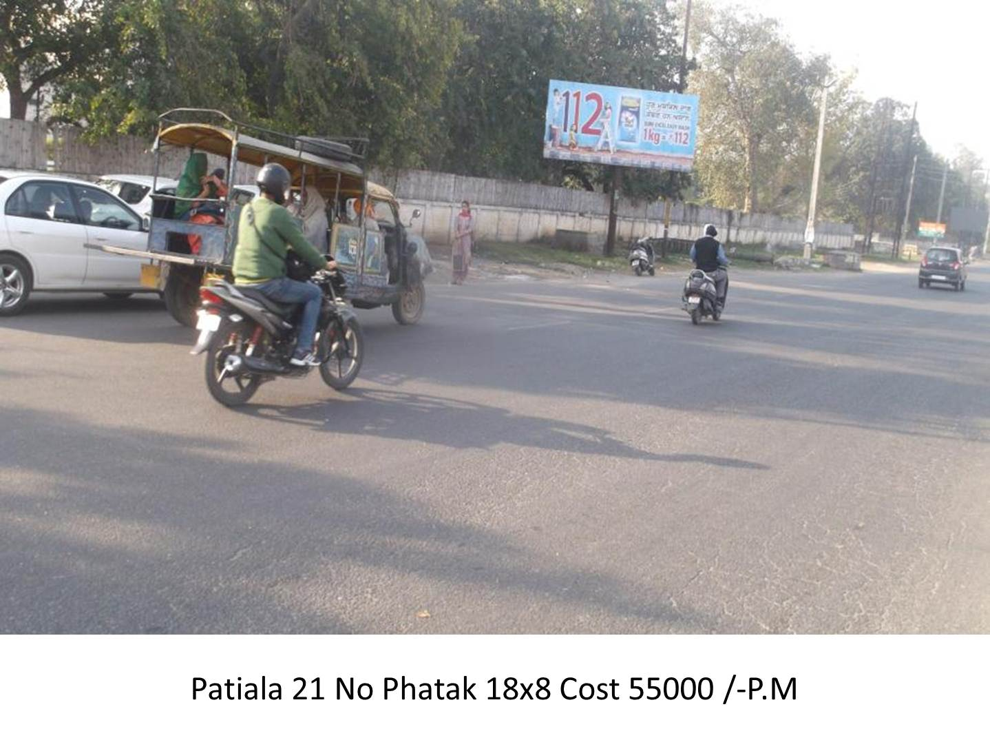 21 No. Phatak, Patiala