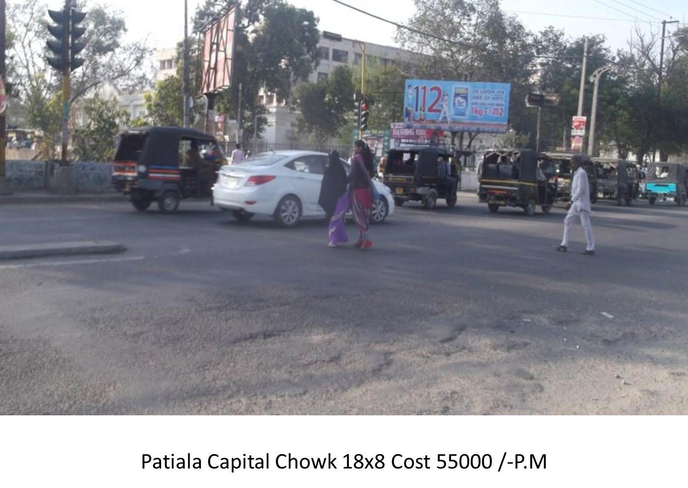 Capital Chowk, Patiala