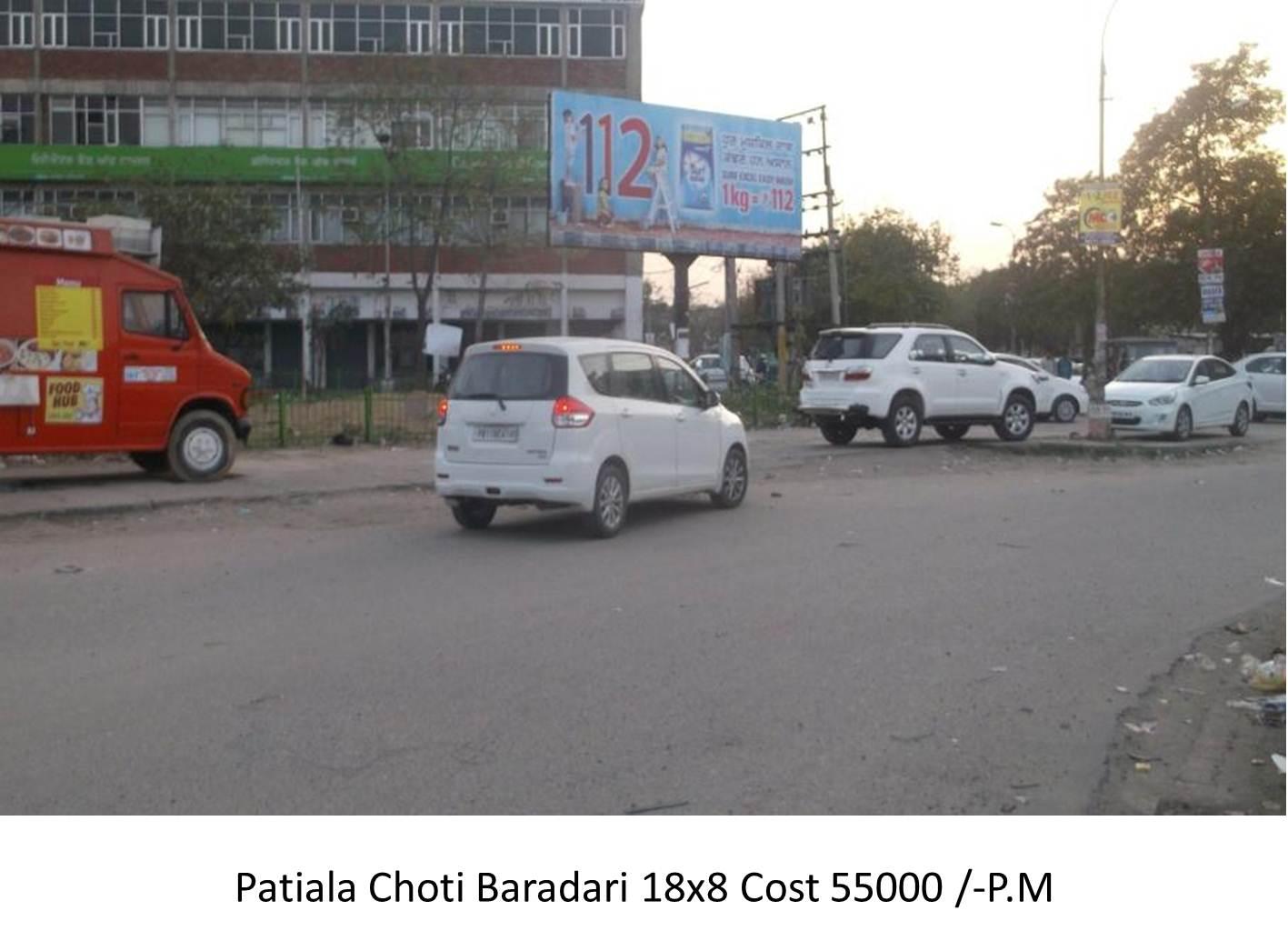 Chhoti Baradari, Patiala