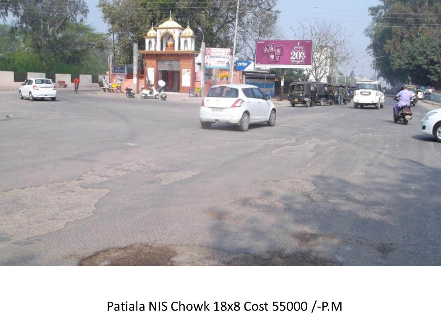 NIS Chowk, Patiala