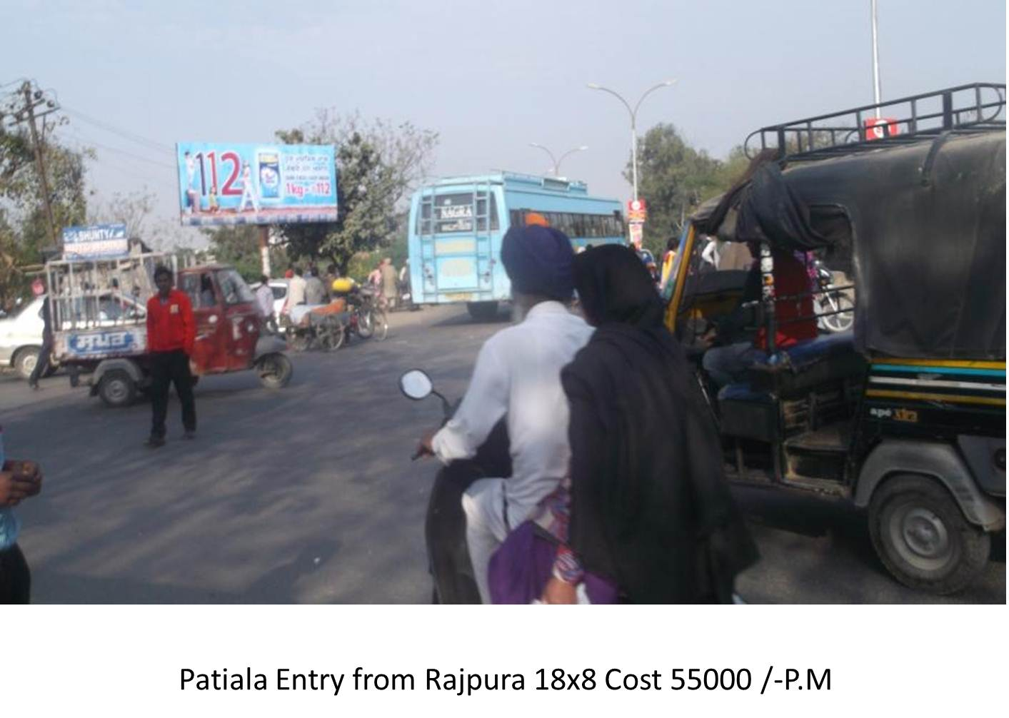 Entry from Rajpura, Patiala