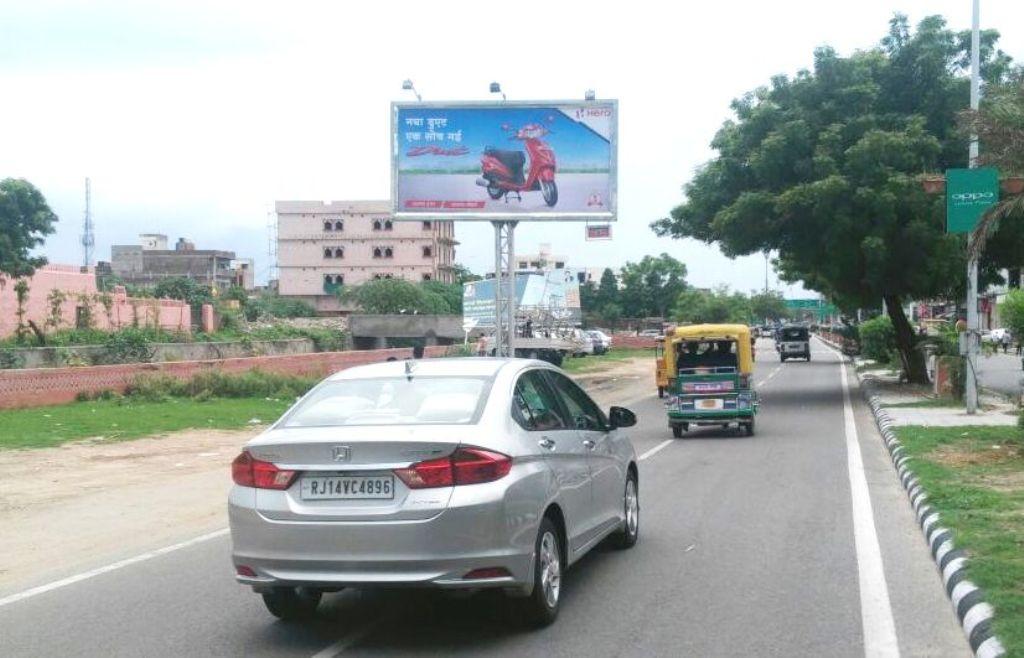 Amer Road Outside Jalmahal Opp.Trident, Jaipur