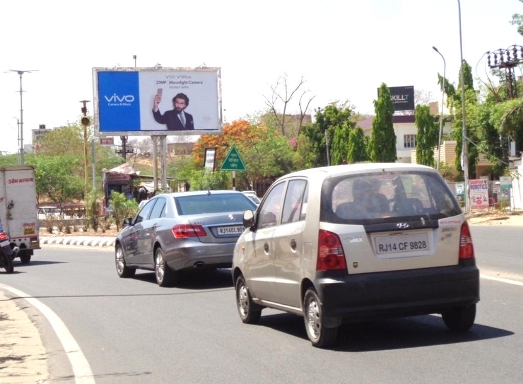 Birla Mandir Circle, Jaipur