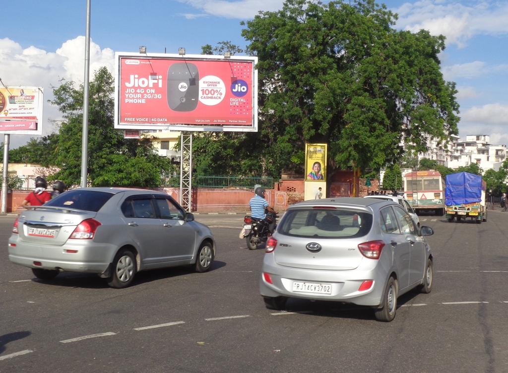 JLN Marg, Jawahar Circle, Jaipur