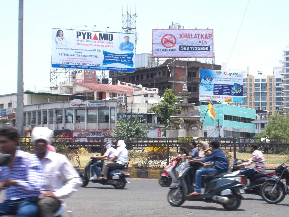 Medical Square (FTF Hanuman Nagar, Ajni Road), Nagpur