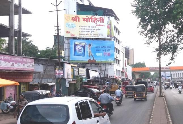 Zasi Rani Sq.  ( Munje Sq. towards zasi rani sq.) ,Nagpur