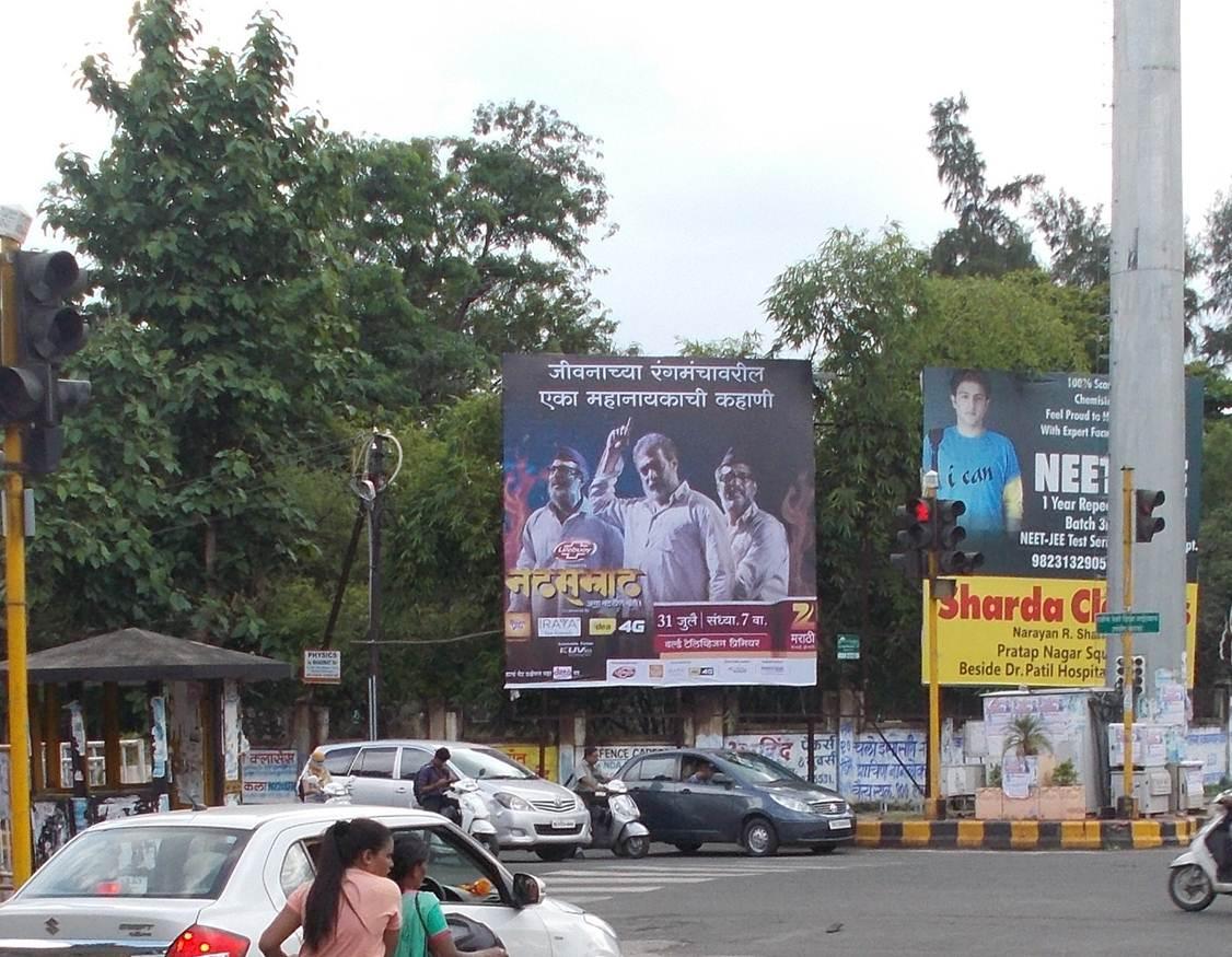Dikshabhumi,Nagpur