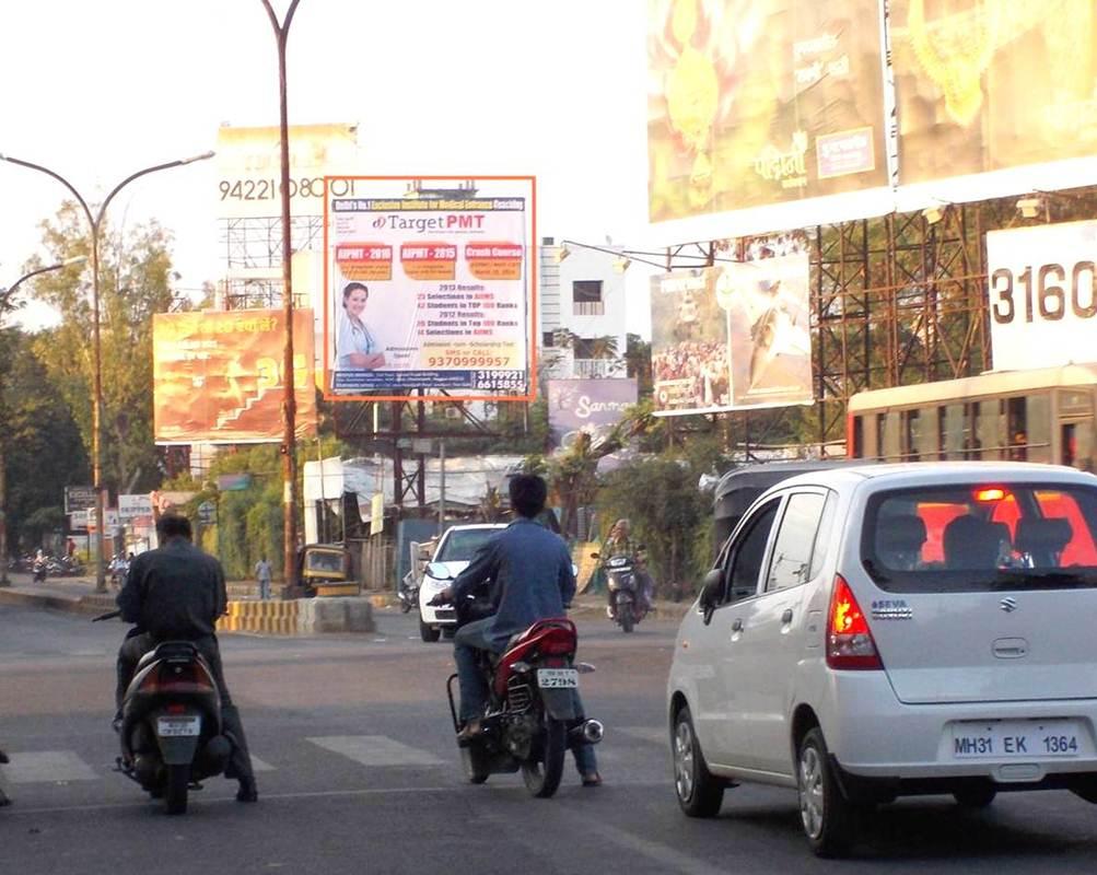 Bajaj Nagar,Nagpur