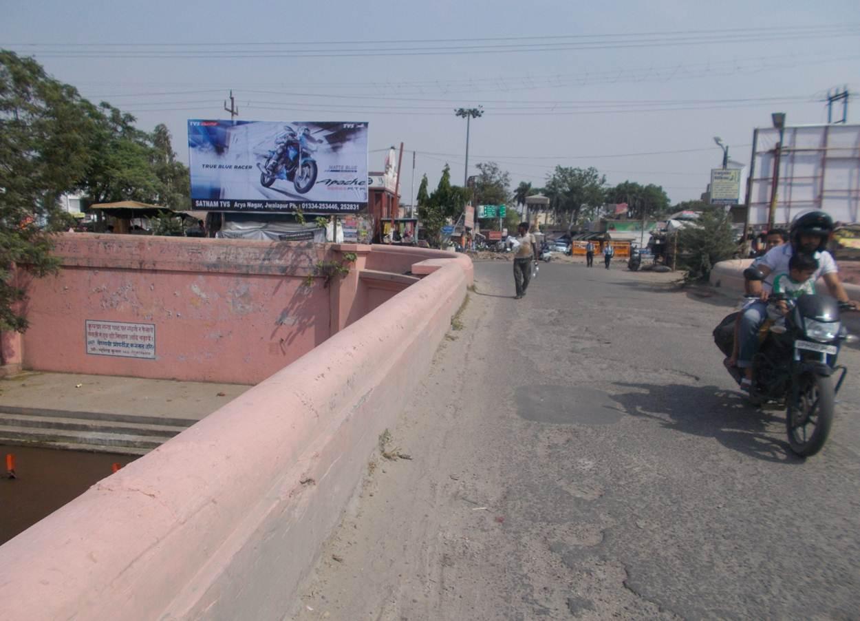 Singhdwar Highway, Haridwar