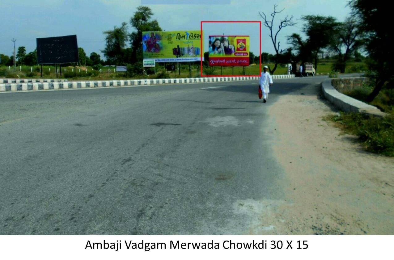 Vadgam Merwada Chowkdi, Ambaji