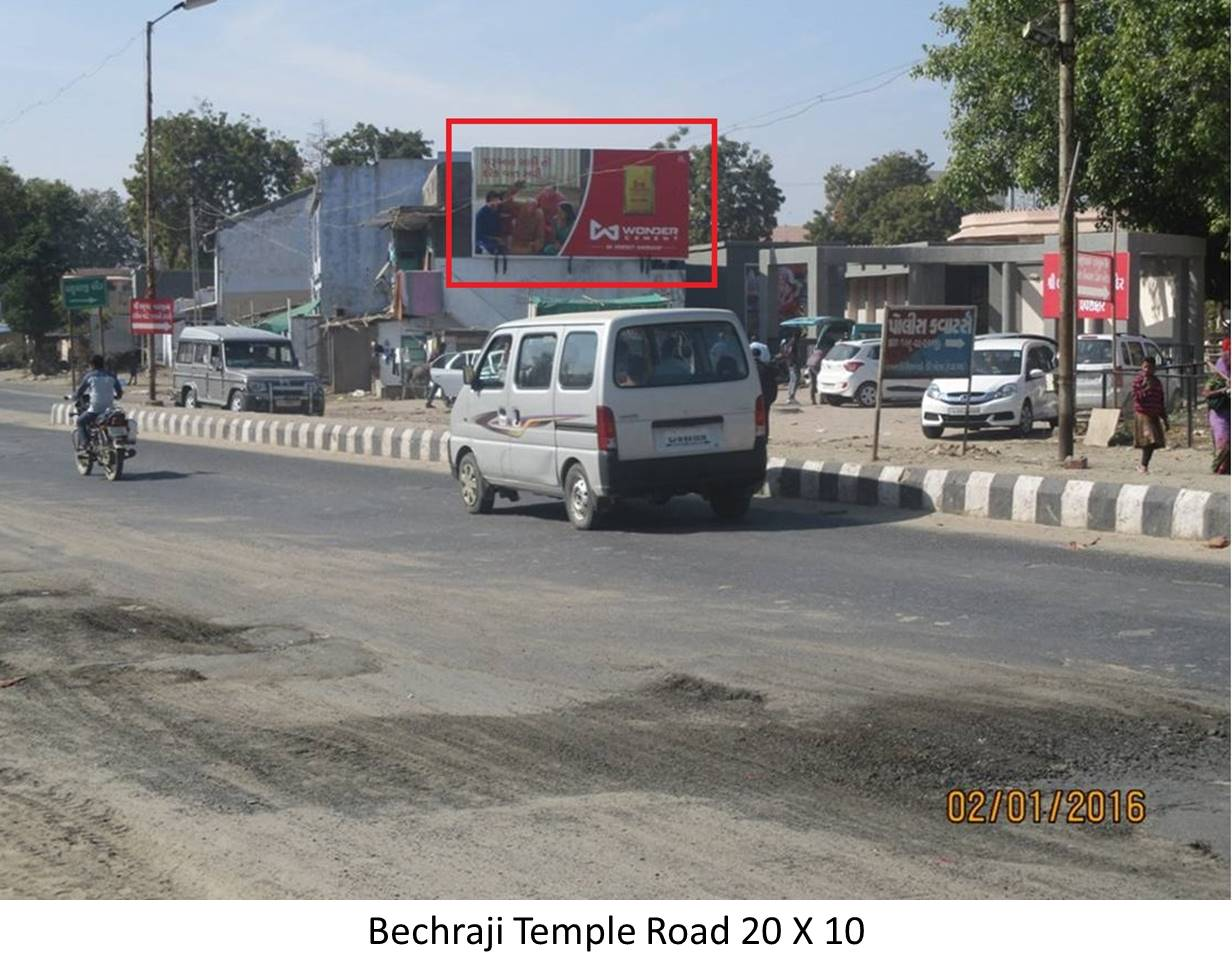 Bechraji Temple Road, Amirgadh