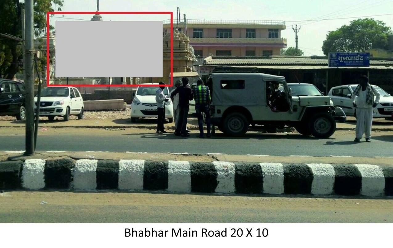 Main Road, Bhabhar