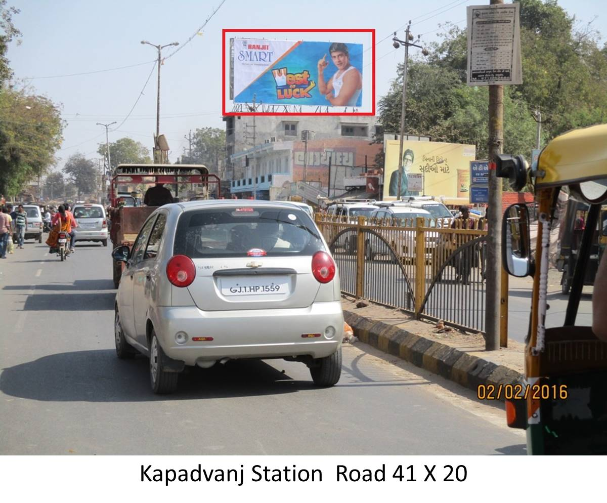 Station Road, Kapadvanj