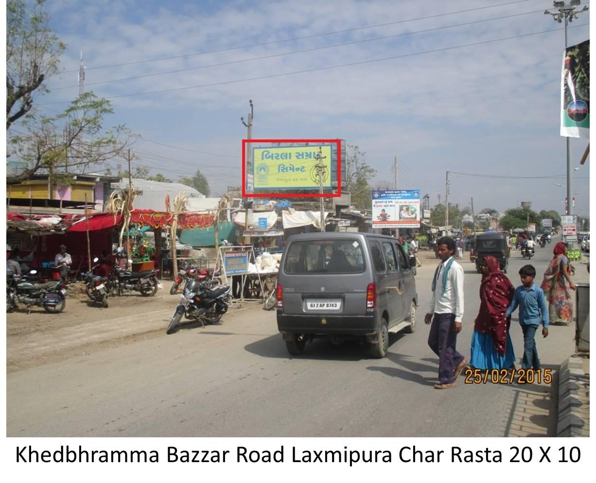 Bazzar Road Laxmipura Char Rasta, Khedbrahma