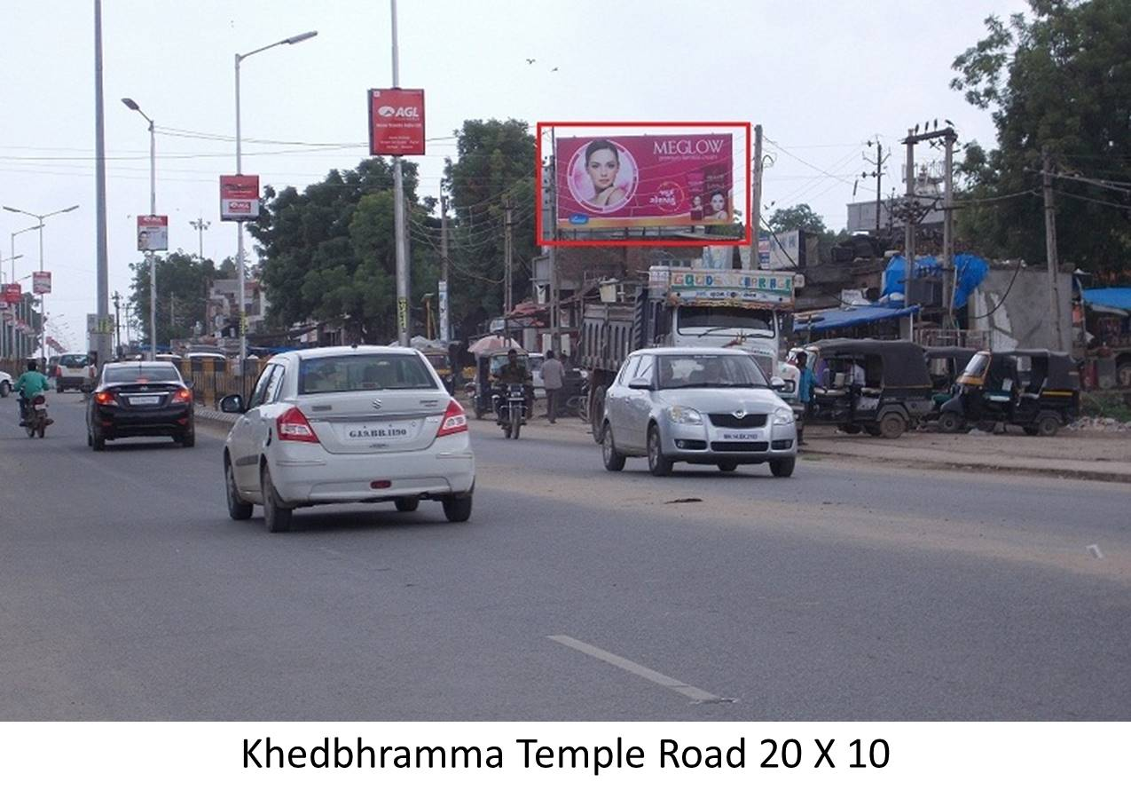 Temple Road, Khedbrahma
