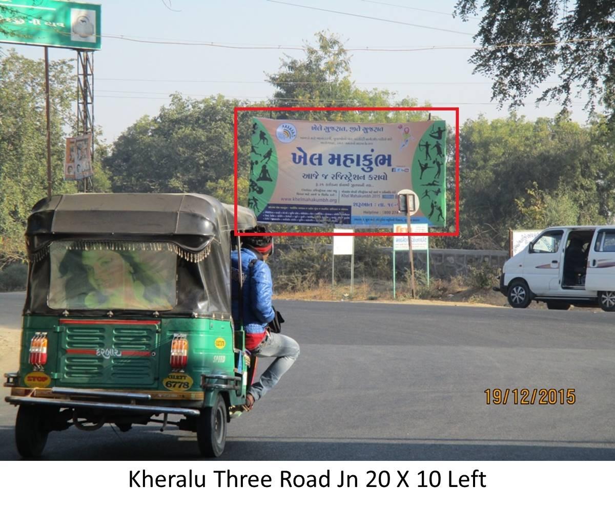 Three Road Junction Left Side, Kheralu
