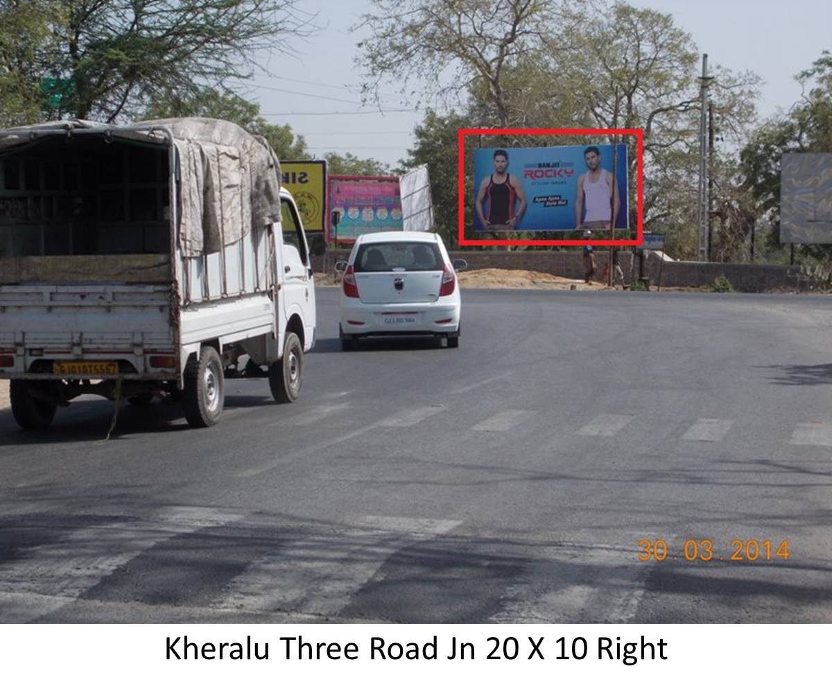 Three Road Junction Right Side, Kheralu