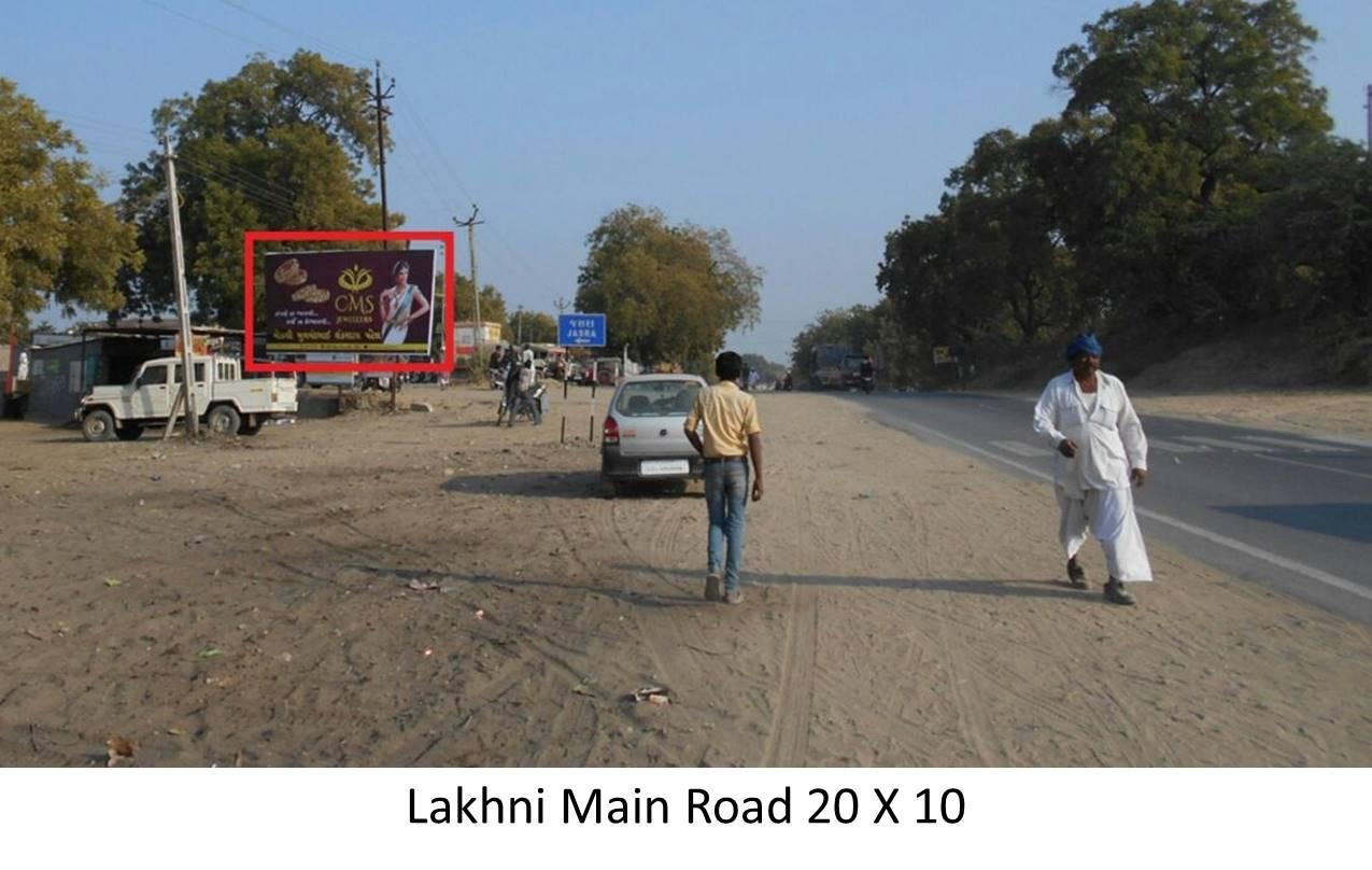 Main Road, Lakhani