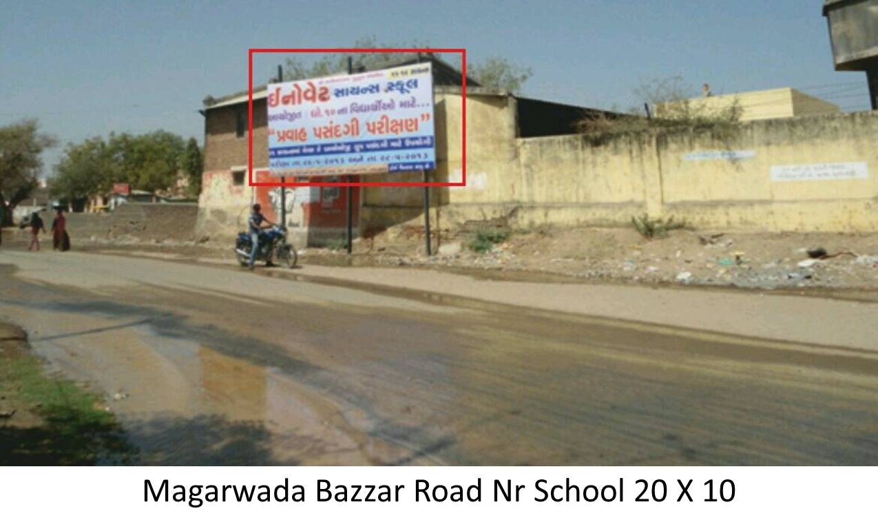 Bazzar Road Nr School, Magarwada