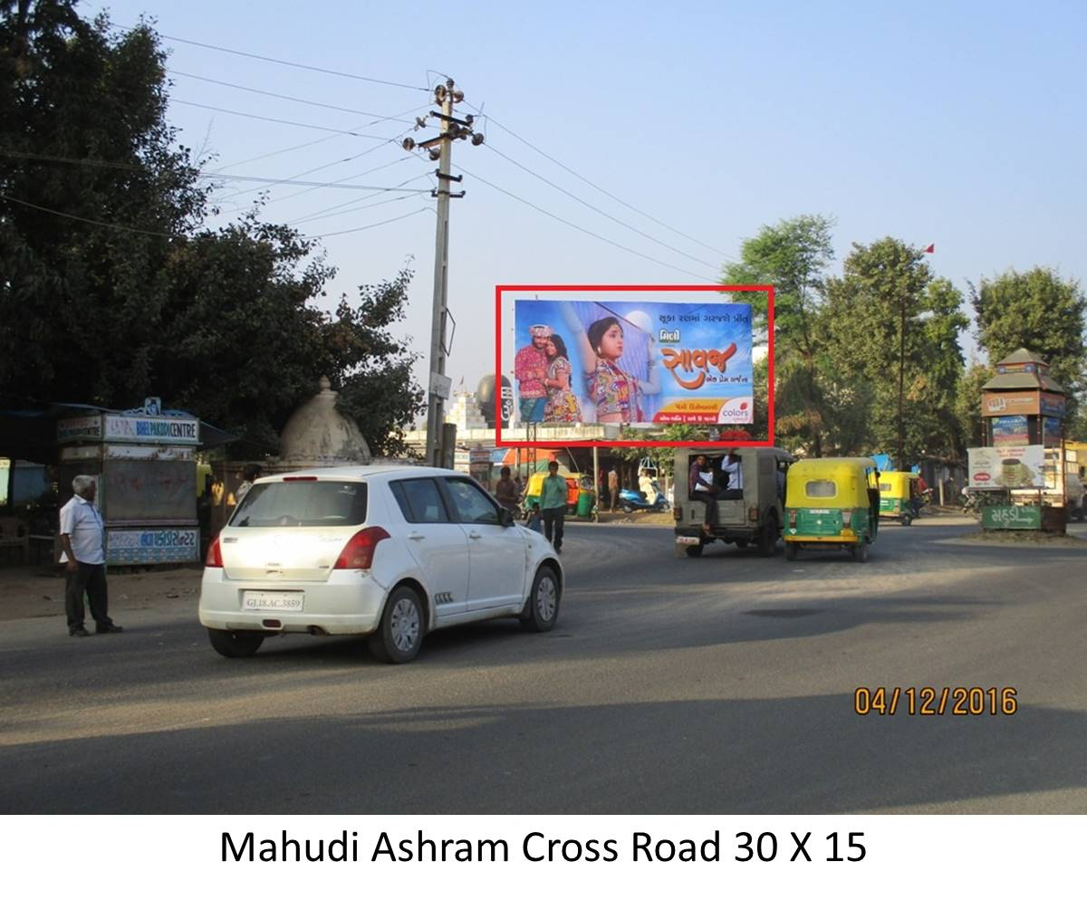 Ashram Cross Road, Mahudi