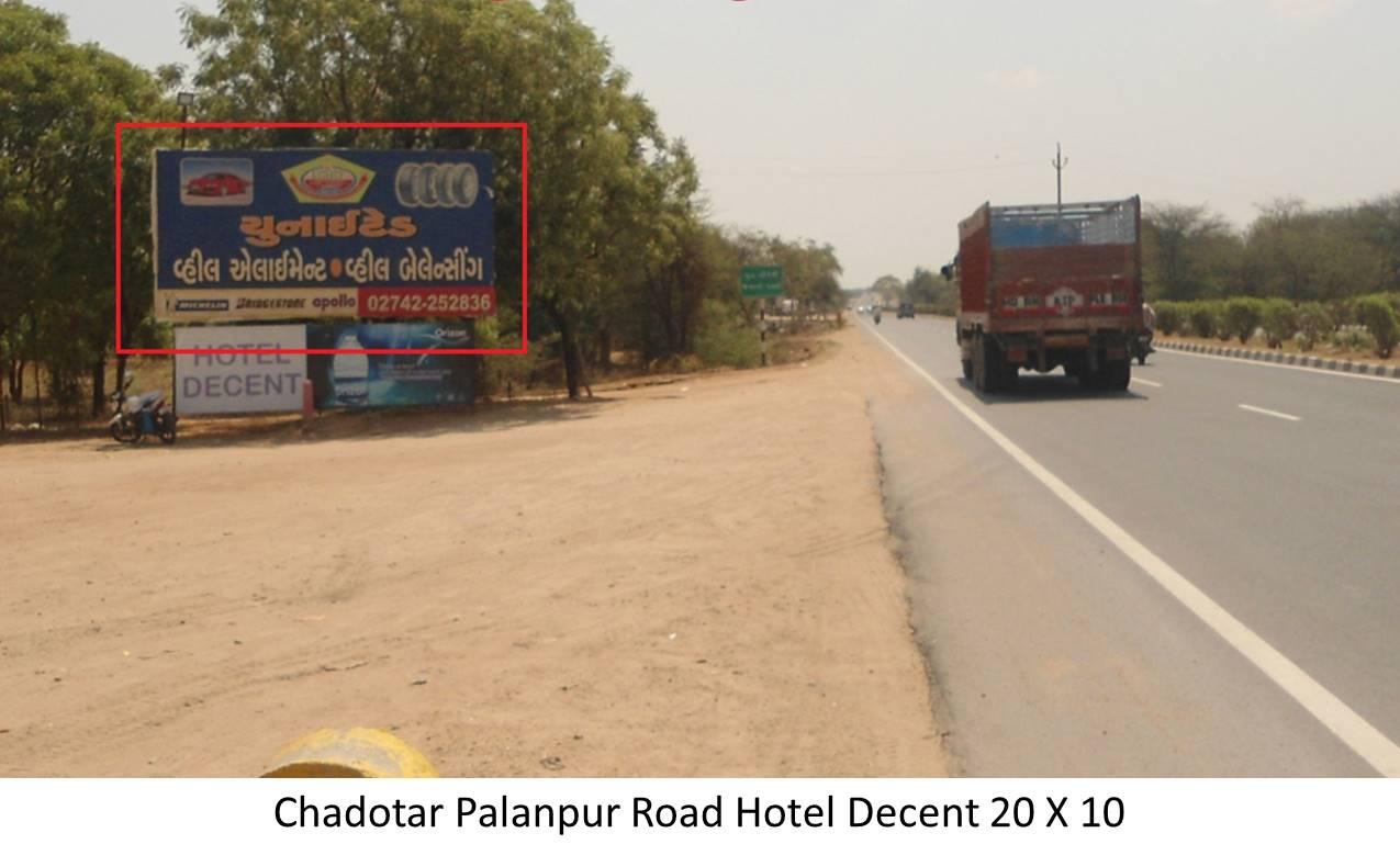 Palanpur Road Hotel Decent, Chadotar