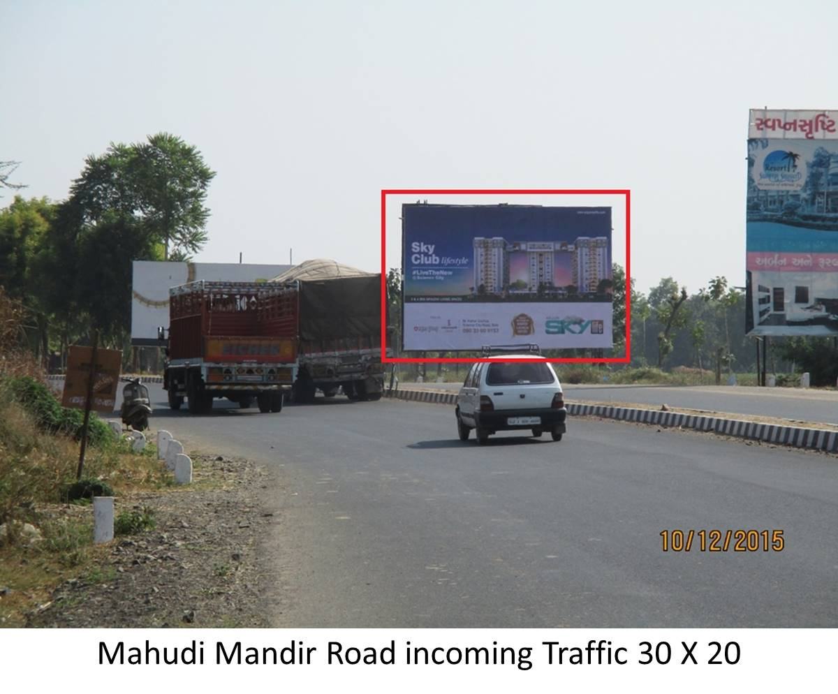 Mandir Road Incoming Traffic, Mahudi