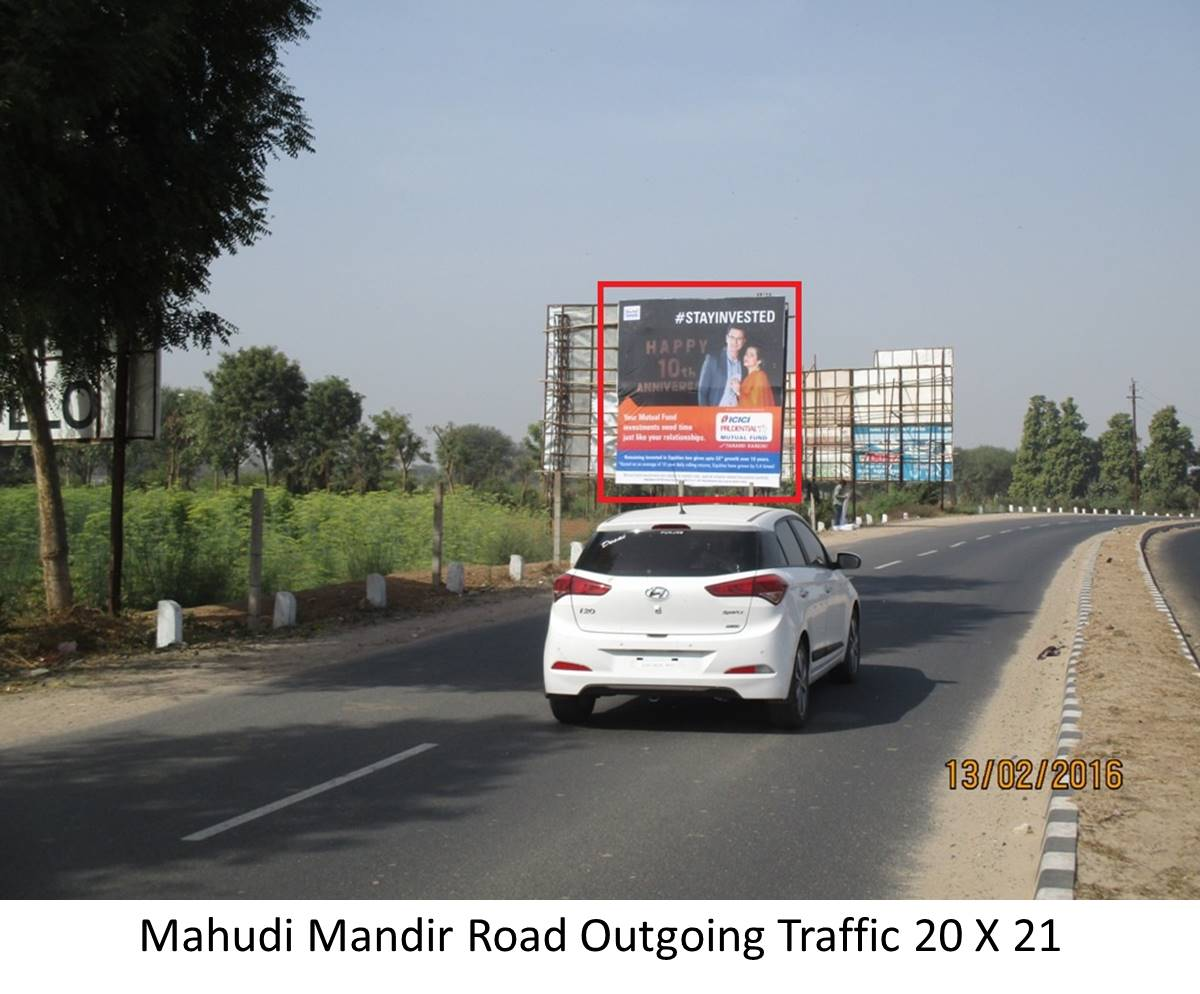 Mandir Road Outgoing Traffic, Mahudi