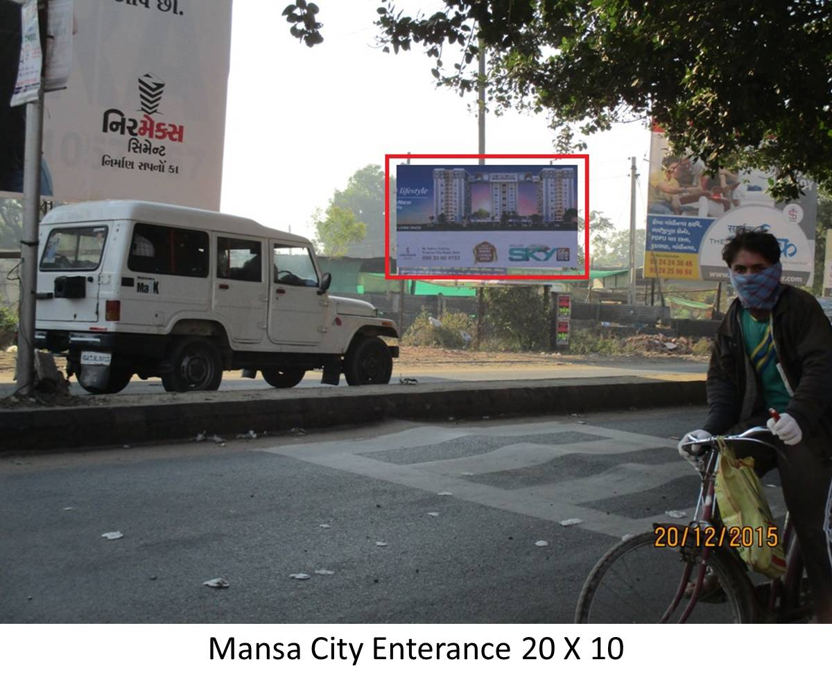 City Entrance, Mansa