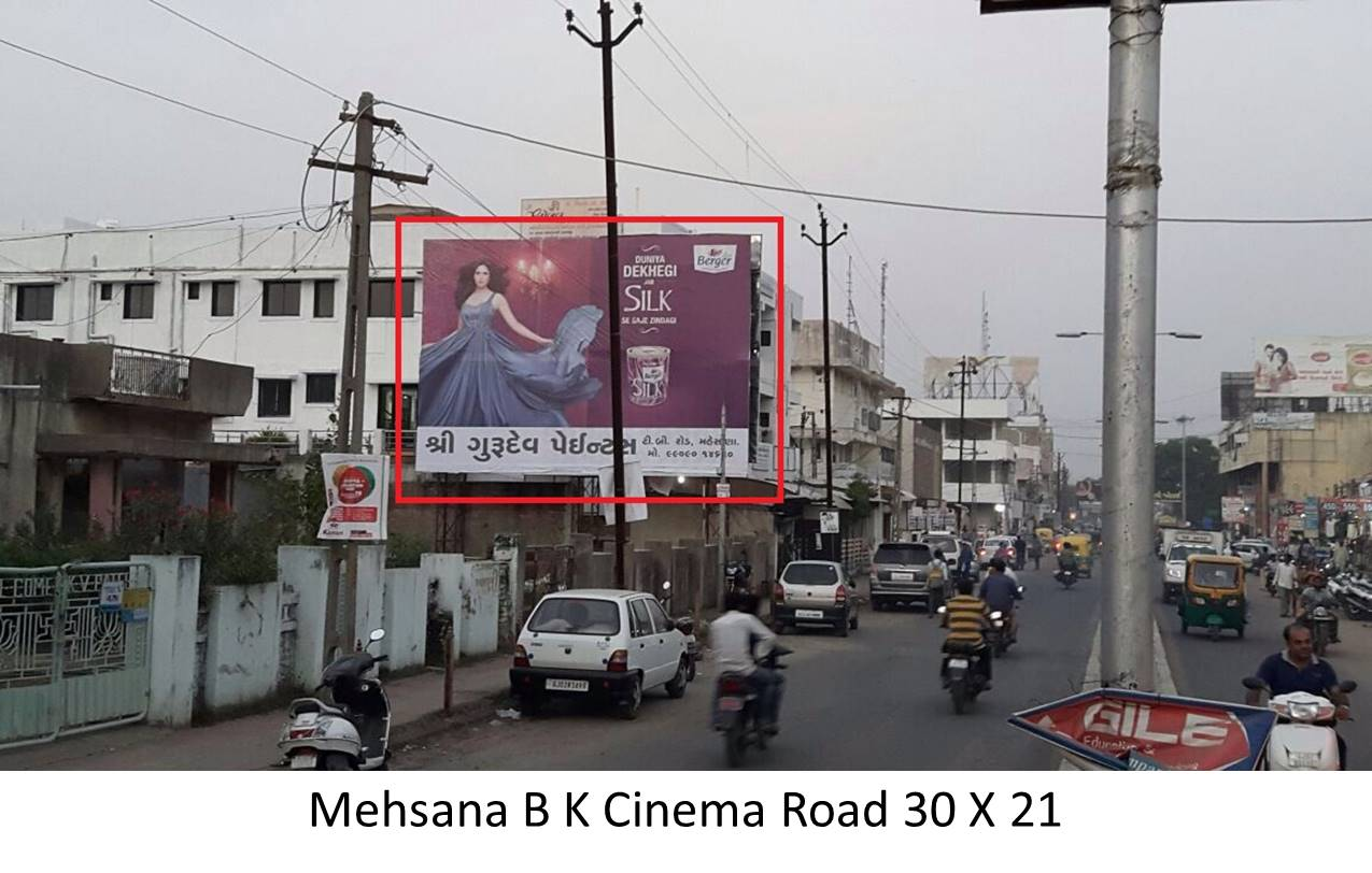 B K Cinema Road, Mehsana