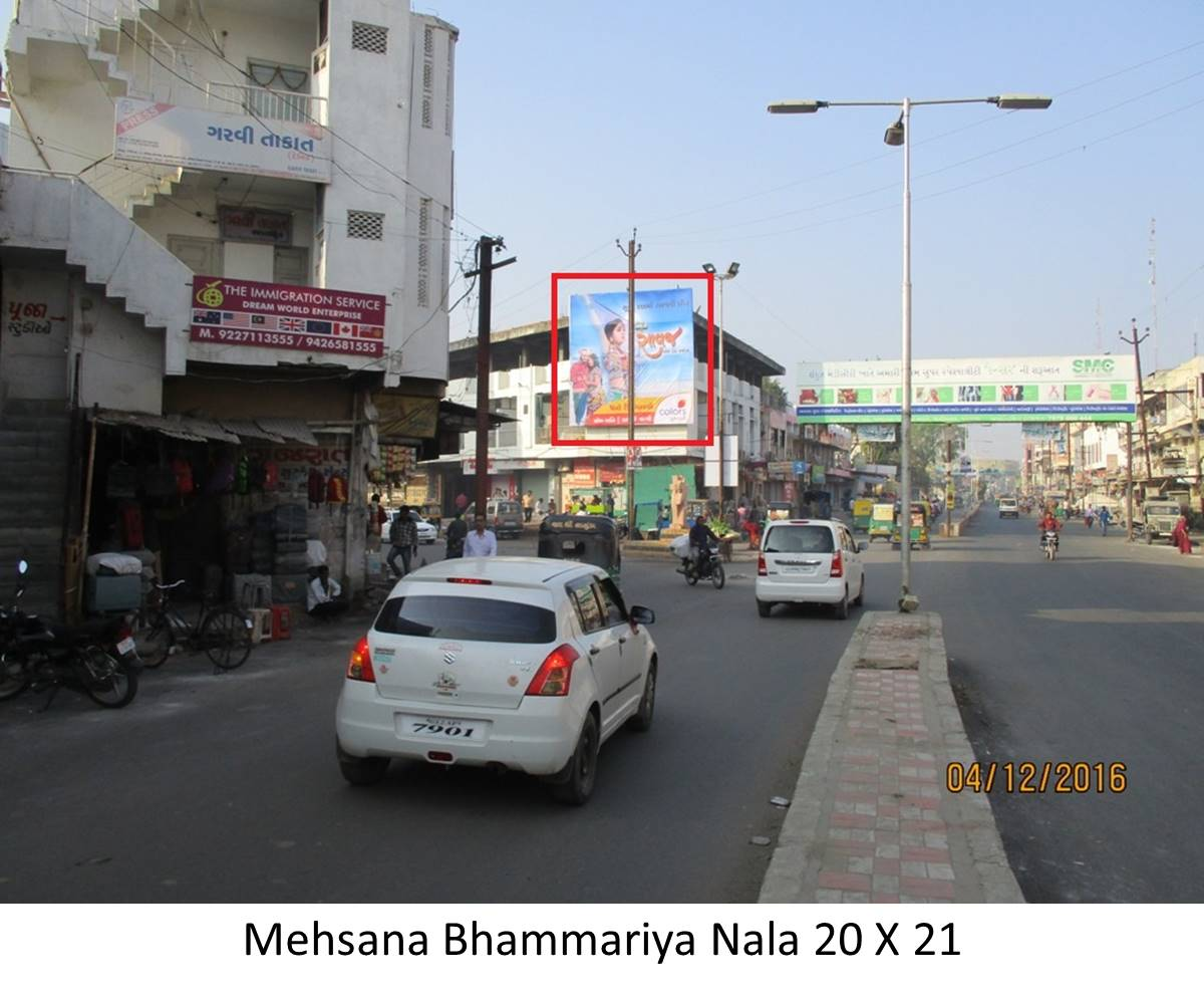 Bhammariya Nala, Mehsana