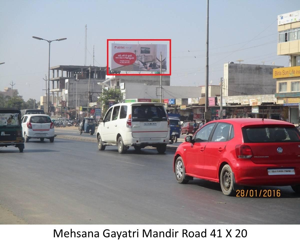 Gayatri Mandir Road, Mehsana