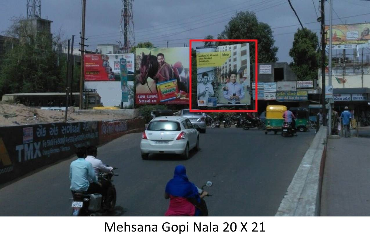 Gopi Nala, Mehsana
