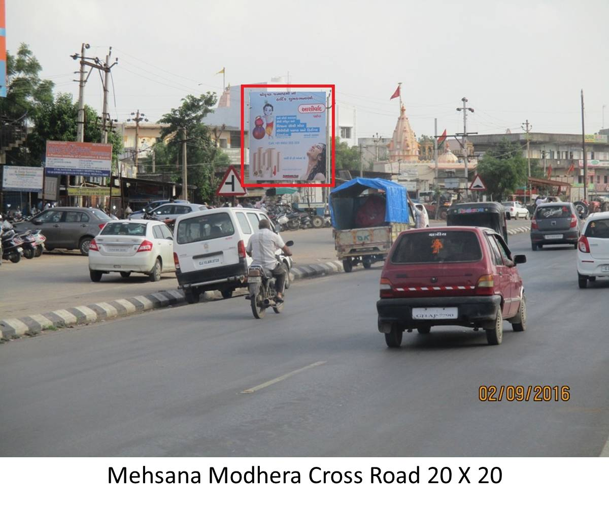Modhera Cross Road, Mehsana