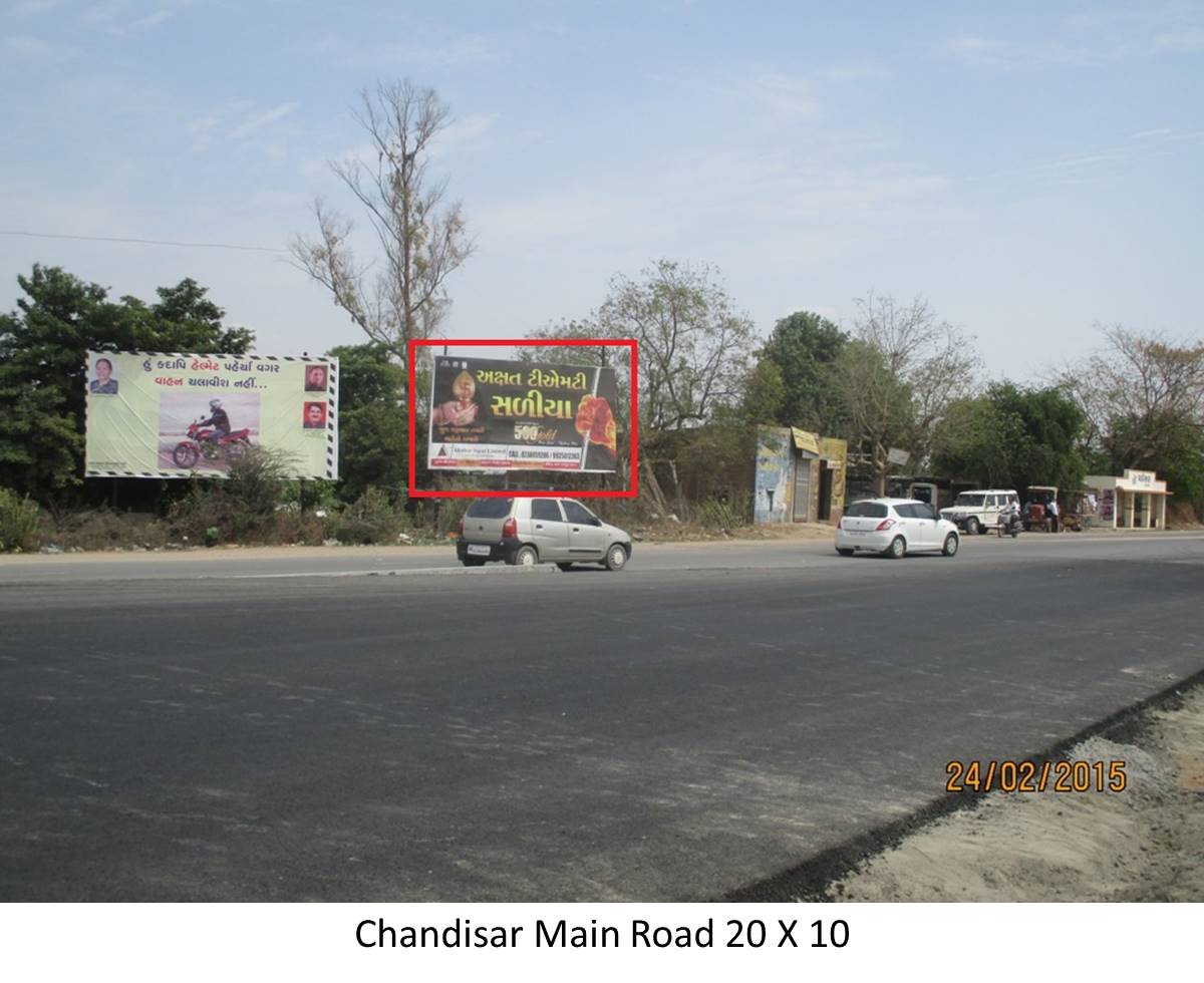 Main Road, Chandisar