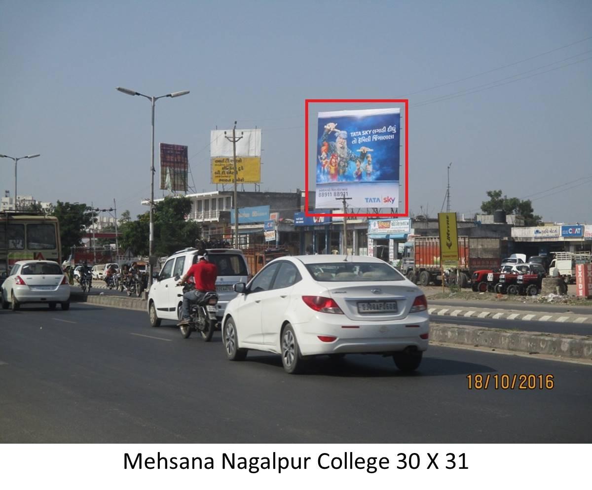 Nagalpur College, Mehsana