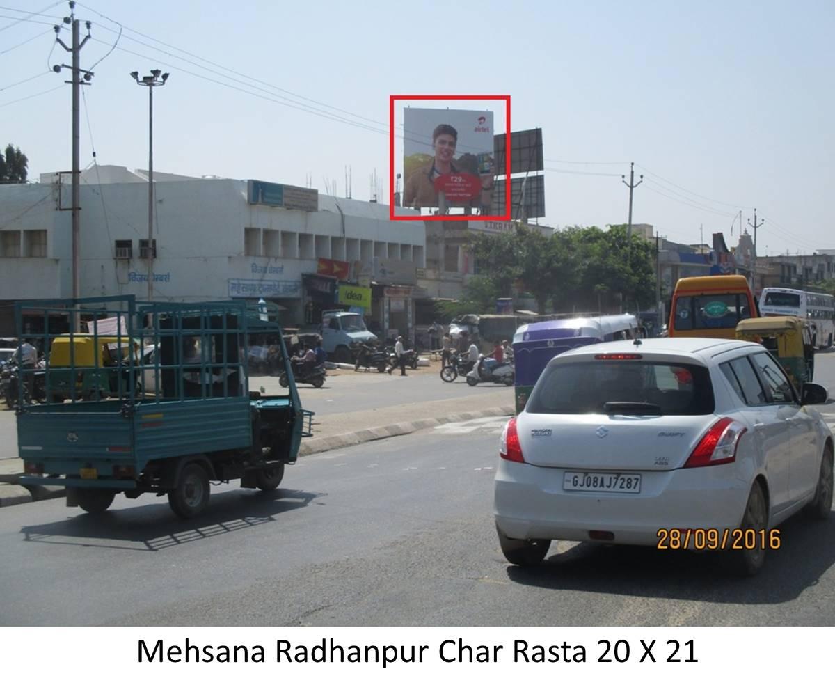 Radhanpur Char rasta, Mehsana