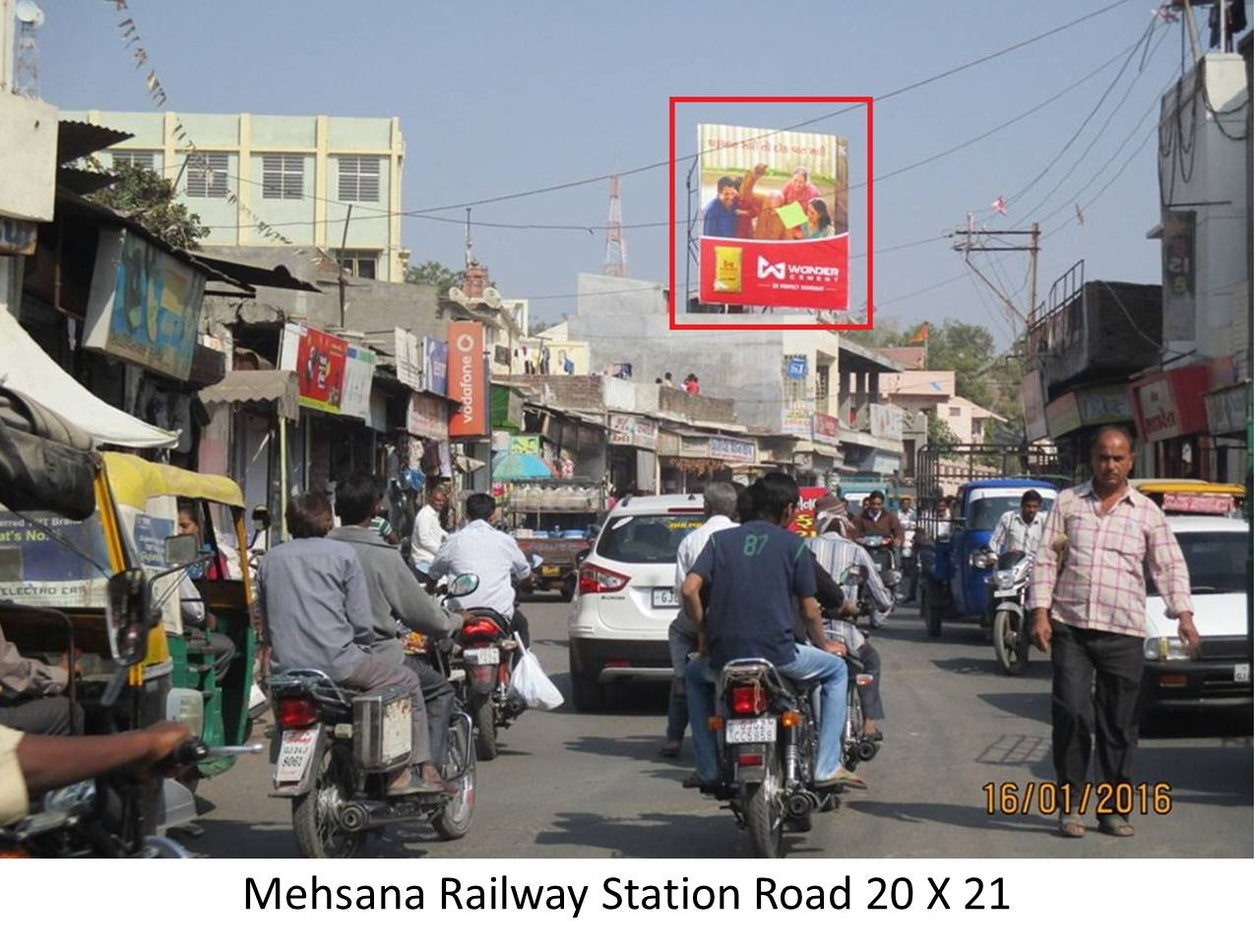 Railway Station Road, Mehsana