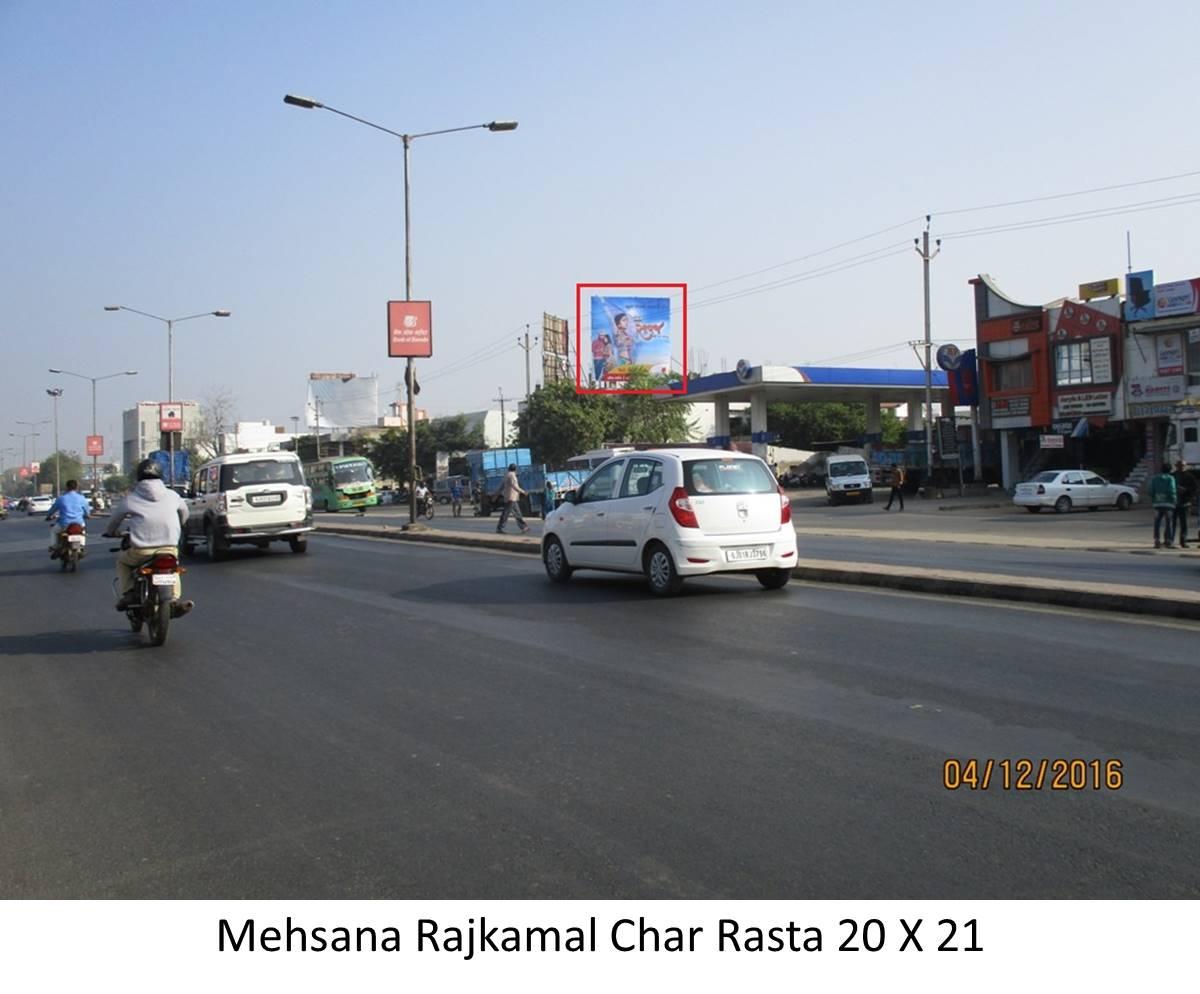 Rajkamal Char Rasta, Mehsana