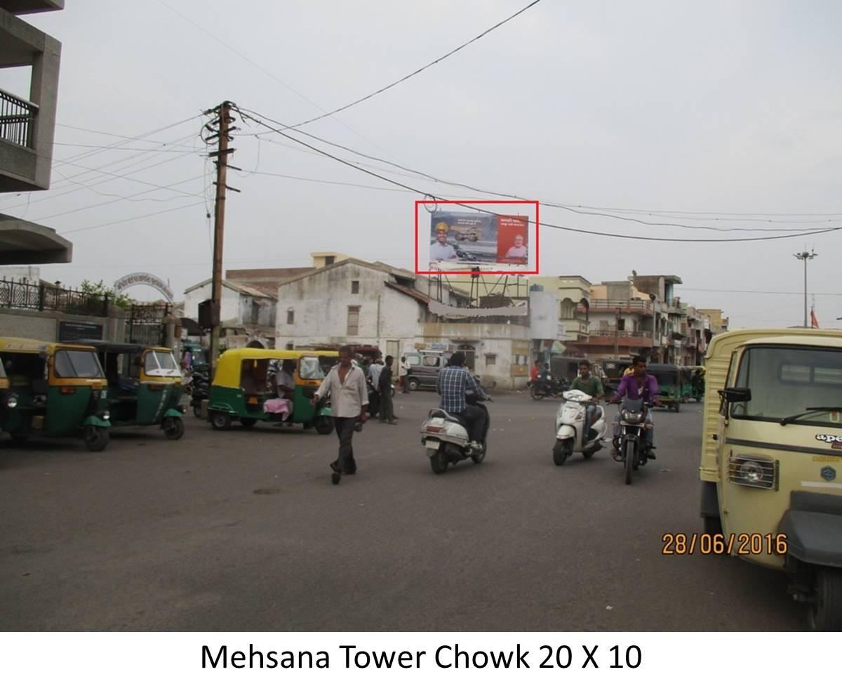 Somnath Chowk, Mehsana
