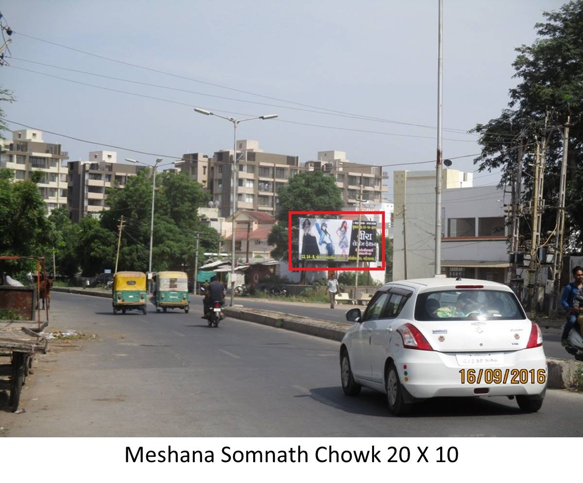 Tower Chowk, Mehsana