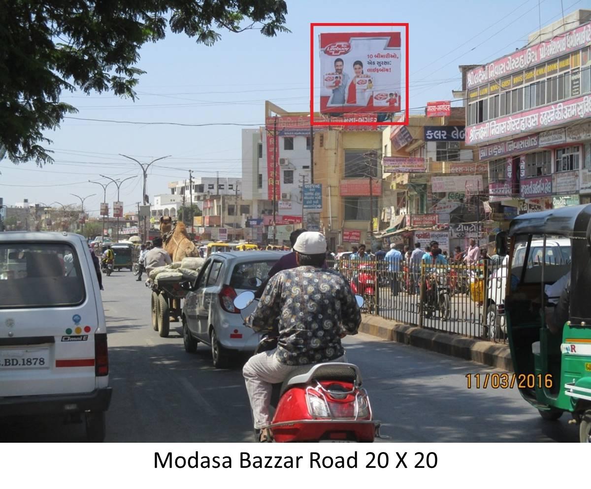 Bazzar Road, Modasa